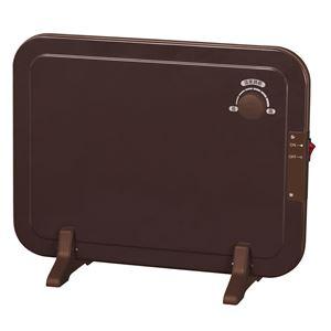 パネルヒーター/補助暖房器具 【ブラウン】 幅40.5cm 無段階温度調節 スリム 〔防寒 冬支度 寒さ対策〕 - 拡大画像