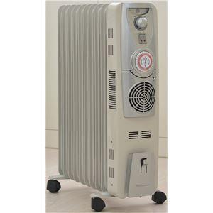 オイルヒーター/暖房器具 【急速温風機能付き】 温風ファンヒーター搭載 10枚フィン アイボリー 〔防寒 冬支度 寒さ対策〕 - 拡大画像