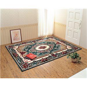 ウィルトン織 ラグマット/絨毯 【スミルナグリーン系 6畳用】 240cm×320cm 長方形 ベルギー製 高耐久 - 拡大画像