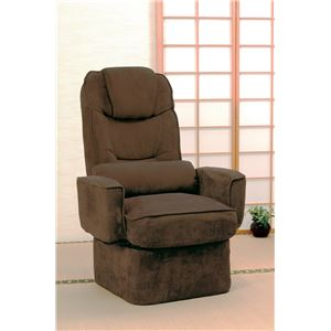 こたつ高座椅子/パーソナルチェア 【ハイタイプ 1人掛け×1脚】 幅70cm×奥行59〜97cm×高さ95cm リクライニング 〔和室 洋室〕 - 拡大画像