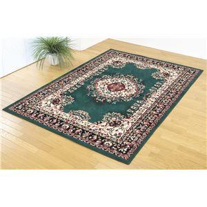 ウィルトン織 ラグマット/絨毯 【グリーン】 160cm×230cm 長方形 メダリオン柄 ウズベキスタン製 通年使用可 - 拡大画像
