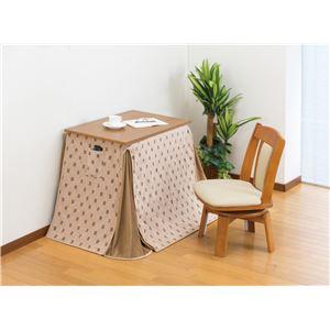 デスク型 こたつセット 【1人用】 こたつテーブル(本体):幅78cm こたつ布団:218cm×190cm こたつ高座椅子1人掛け:幅45cm - 拡大画像