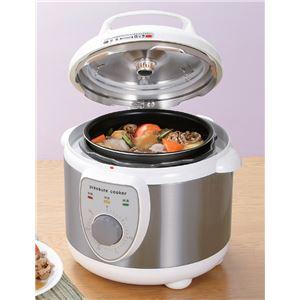 電気圧力鍋/調理器具 【ホワイト 1.9L】 幅29.5cm 異常圧力・異常加熱防止機能 レシピブック付き