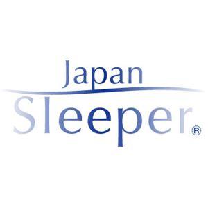 マットレス 【アイボリー セミダブルサイズ】 幅120cm 高反発 洗えるカバー 本体:日本製 『ジャパンスリーパー』