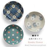 ノルディックフラワーシリーズパスタ&カレー皿3柄組