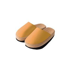 体幹を整えるスリッパ/ルームシューズ 【オレンジ】 23.0〜24.5cm 立体インソール 『スリエット』 - 拡大画像