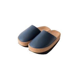 体幹を整えるスリッパ/ルームシューズ 【ブルー】 23.0〜24.5cm 立体インソール 『スリエット』 - 拡大画像