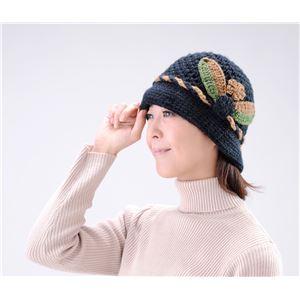 ニット帽子/手編み帽子 【ブラック】 頭囲:56〜58cm 小花モチーフ - 拡大画像