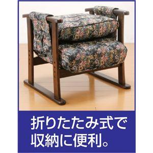 お尻に優しいコイルスプリング高座椅子 DX