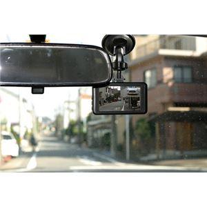 リアカメラ付き高画質ドライブレコーダーブラック