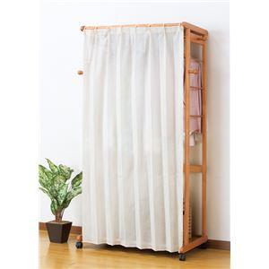 天然木カーテン付きシングルハンガー90cm幅