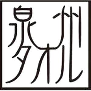 ジャカード織ワンタッチタオルシーツ2色組ブルー・ピンク ダブル 泉州産