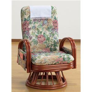 天然籐リクライニングハイバック回転座椅子ミドルタイプ (サイドポケット付き)