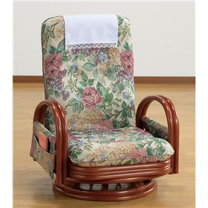 天然籐リクライニングハイバック回転座椅子ロータイプ (サイドポケット付き)