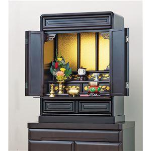 透かし彫り上置き仏壇 23号 - 拡大画像