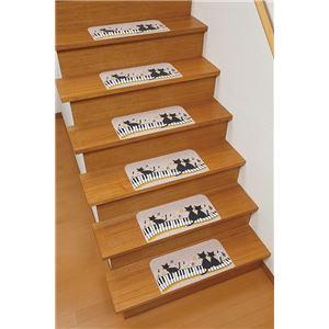 吸着階段マット 黒ネコ15枚入 - 拡大画像