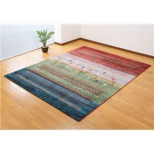 トルコ製 多色使いカーペット/ラグマット 【グラデーション柄 80×140cm】 ウィルトン織 パイル長さ:約9mm