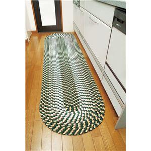 チューブキッチンマット/フロアマット 【ベージュ 60×180cm】 洗える 日本製