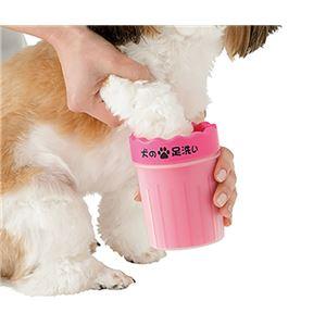 犬の足洗い/ペット用品 【ピンク】 重さ:(約)178g 分解洗浄可 〔犬用品 散歩グッズ〕