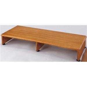 収納付き 玄関台/踏み台 【幅90cm】 木製 アジャスター付き 木目調 【完成品】