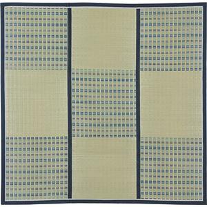 おすすめ!紋織 い草中敷/ラグマット 縁:綿100% 折りたたみ 通年使用〔リビング ダイニング〕