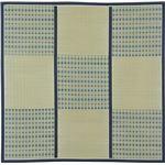 紋織い草中敷 桂ブルー 200×200cm