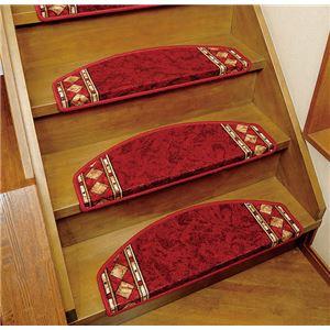 ヨーロピアン階段マット 14枚組レッド