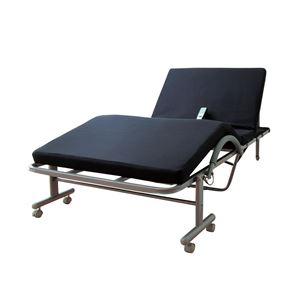 立ち座り楽ちん低反発 メッシユ仕様収納式 電動リクライニングベッド シングル