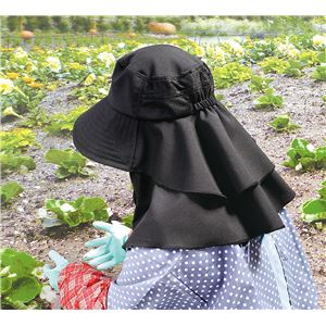 UVロングフリル農園帽子 ブラック