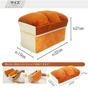 食パン小いす