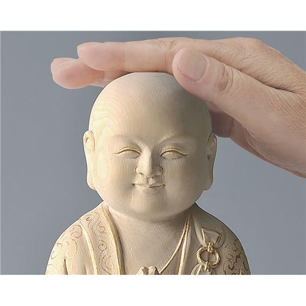 微笑み夢叶え地蔵菩薩