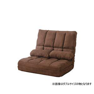 高反発 リクライニングソファー/ソファーベッド 【シングル ブラウン】 ハイバック 同色クッション2個付き