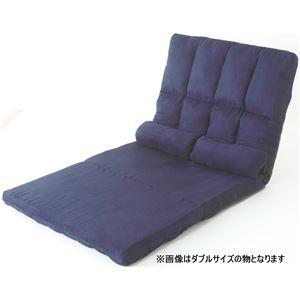 高反発 リクライニングソファー/ソファーベッド 【シングル ネイビー】 ハイバック 同色クッション2個付き