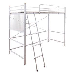 高さ調節可 ロフトベッド/システムベッド 【ホワイト】 極太パイプ キシミ低減マット使用 寝返りストッパー付き