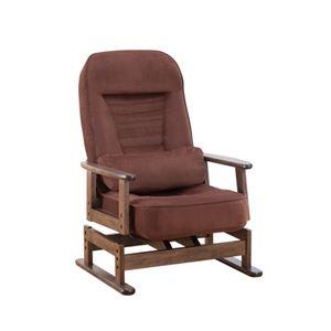 天然木リクライニングチェア/回転高座椅子 【ブラウン】 肘付き 座面2段階調節 同色クッション付き 【完成品】 - 拡大画像