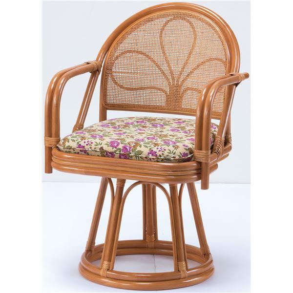 【父の日特集】ゆったり座れる「天然籐 座椅子/回転チェア 【ハイタイプ】 肘付き ボリュームクッション」