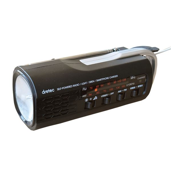 さすだけ充電 ラジオライト/防災用品 【ブラック】 ワイドFM対応 サイレン機能 〔避難用具 避難用品〕