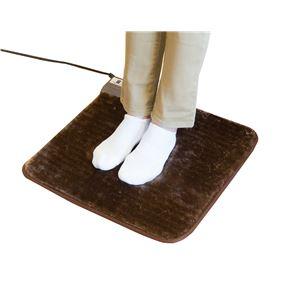電気ホットクッション/暖房器具 【2枚組】 ブラウン 約45×45cm 正方形 強弱切替機能 〔リビング ダイニング〕