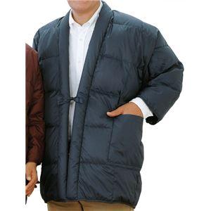 あったか羽毛 半天/防寒着 【メンズ ワイン】 着丈約87cm 洗える 撥水加工 軽量 ダウン使用 ポケット付き