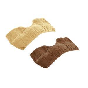 あったか肩まですっぽり衿カバー2色組ブラウン・ベージュ150×75cm