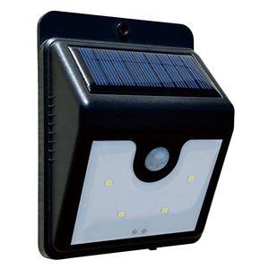 ソーラー充電式 人感センサーライト 【3個組】 幅約8.6cm 簡単設置 夜間自動点灯 LEDライト4灯 〔玄関 ガレージ 庭 災害〕 - 拡大画像