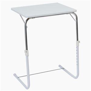 角度調整付折りたたみテーブル(補強バー付) ホワイト