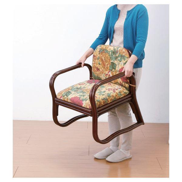 天然籐思いやり座椅子