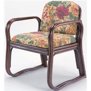 天然籐思いやり座椅子 ハイタイプ