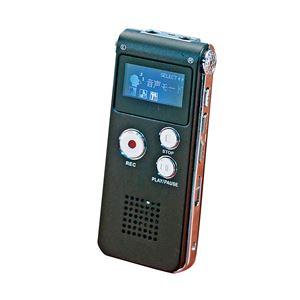 押すだけ簡単録音小型デジタル録音機 - 拡大画像