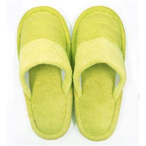 トイレスリッパ 【グリーン系】 消臭機能付き 洗える 綿100% 『フレッシュデオ 消臭トイレタリーシリーズ』 〔お手洗い〕