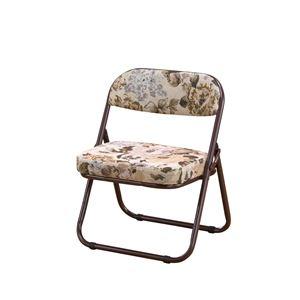 軽くて折りたたみゴブラン柄座椅子 2脚組