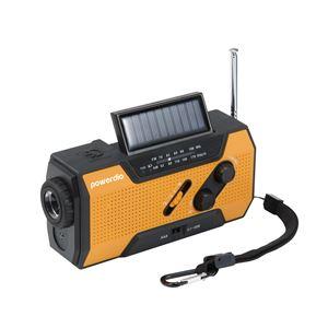 防災多機能充電ラジオDX - 拡大画像