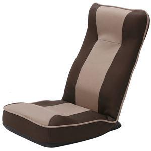 整体師さんが推奨する健康ストレッチ座椅子 ブラウン - 拡大画像