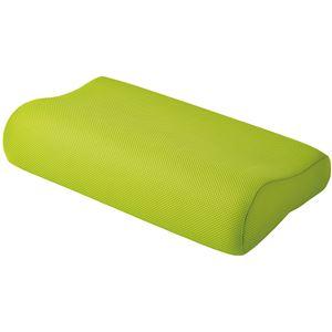 抗菌防臭加工洗える低反発枕(3WAYアイマスク付き) - 拡大画像